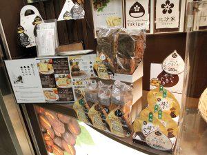 店頭には、ほっくり焼きぐりやマロンデニッシュなど売れ筋商品が所狭しと並べられています。