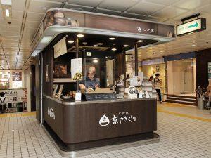 西武新宿店は新宿PePe2階、西武新宿駅改札に向かう入口付近にあります。