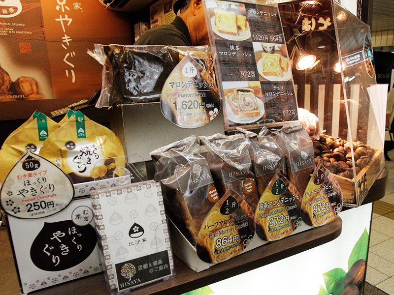 店頭には比沙家の人気商品がずらり。