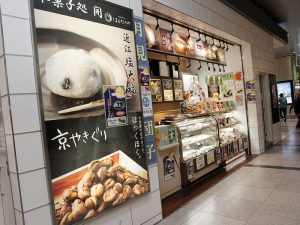 JR大宮店は、JR大宮駅中央北口改札内にあります。
