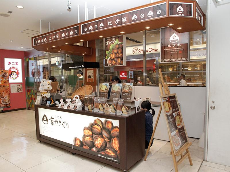 ルミネ大宮店は、JR大宮駅LUMINE1の1階にあります。