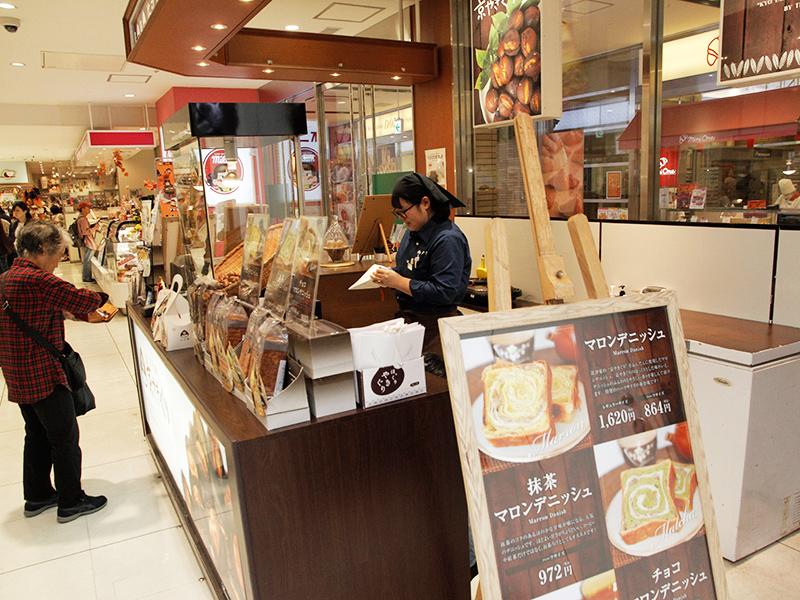 大人気のモンブランケーキは、売り切れてしまう場合があるのでご注意ください。