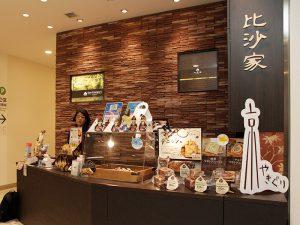 東京ソラマチ店は、東京スカイツリー・ソラマチ商店街ウエストヤード2階3番地にあります。